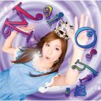 CD/大島麻衣/愛ってナンダホー (DVD付(「メイキング映像A」収録)) (初回生産限定盤)