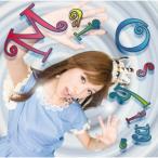 CD/大島麻衣/愛ってナンダホー (通常盤)