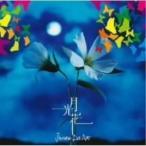 CD/Janne Da Arc/月光花
