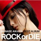 "CD/相川七瀬/NANASE AIKAWA BEST ALBUM ""ROCK or DIE"" (CD+DVD) (DVD付リクエスト盤)画像"
