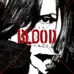 CD/Acid Black Cherry/Acid BLOOD Cherry
