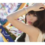 CD/北乃きい/心 (ジャケットC) (通常盤)