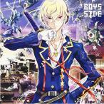 Yahoo!サプライズwebCD/アニメ/カオス上等!!誰得?俺得!avexレアニメソング・コレクション ボーイズサイド