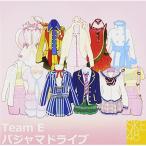 CD/SKE48 Team E/パジャマドライブ