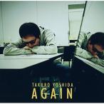 CD/吉田拓郎/AGAIN