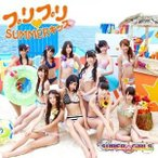 CD/SUPER☆GiRLS/プリプリ□SUMMERキッス (CD+DVD(「明日へSTEP!」(Song by iDOL Street All Members)(MUSIC VIDEO)他収録)) (ジャケットB)