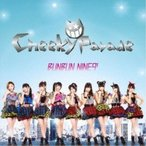 CD/Cheeky Parade/BUNBUN NINE9' (CD+DVD) (ジャケットA)