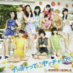 CD/SUPER☆GiRLS/イッチャって♪ヤッチャって♪ (CD+Blu-ray)