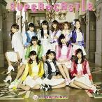 CD/SUPER☆GiRLS/SUPER★CASTLE (通常盤)