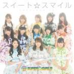 CD/SUPER☆GiRLS/スイート☆スマイル (CD+Blu-ray)