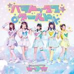 CD/わーすた/パラドックス ワールド (CD+Blu-ray(スマプラ対応))