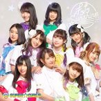 CD/SUPER☆GiRLS/キラキラ☆Sunshine (CD+Blu-ray)