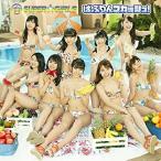 CD/SUPER☆GiRLS/ばぶりんスカッシュ! (CD+Blu-ray) (初回生産限定盤)