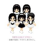CD/東京女子流/鼓動の秘密/サヨナラ、ありがとう。 (CD+DVD(ビデオクリップ、LIVE+トーク映像収録)) (ジャケットA) (初回生産限定盤)