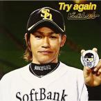ショッピングagain CD/ビーグルクルー/Try again