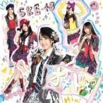 CD/SKE48/オキドキ (CD+DVD(「微笑みのポジティブシンキング(紅組)」music video、特典映像(紅組)他収録)) (TYPE-B)