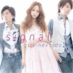 CD/girl next door/signal