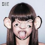 CD/BiS/DiE (CD盤)