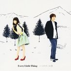 CD/Every Little Thing/ハリネズミの恋 (CD+DVD)