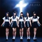 CD/東京女子流/十字架 (CD+DVD) (Type-A)