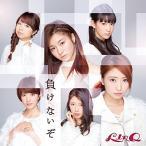 CD/LinQ/負けないぞ (D ver.)