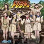 CD/LinQ/トレジャー (LinQ ver.)