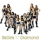 CD/BsGirls/Diamond (CD+DVD)