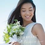 CD/Sumire/Promise 〜forever〜 (CD+DVD)