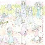 CD/大森靖子/マジックミラー/さっちゃんのセクシーカレー (CD+DVD)