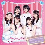 CD/マジカル☆どりーみん/マジカル☆チェンジ