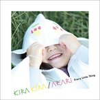 CD/Every Little Thing/KIRA KIRA/AKARI