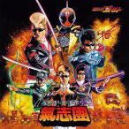 CD/氣志團/我ら思う、故に我ら在り (CD+DVD) (通常盤)