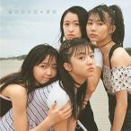 CD/東京女子流/深海 (通常盤)
