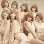 CD/AFTERSCHOOL/BEST