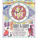 CD/チャラン・ポ・ランタン/女の46分 (CD+Blu-ray)