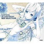 ショッピングSelection CD/ゲーム・ミュージック/GOD EATER 5th ANNIVERSARY BEST SELECTION (2CD+スマプラ)