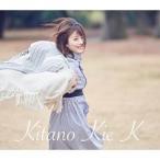 CD/北乃きい/K (2CD+DVD)