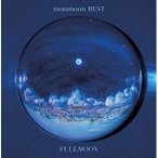 CD/moumoon/moumoon BEST -FULLMOON- (2CD+DVD)