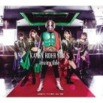 CD/KAMEN RIDER GIRLS/invincible (CD+Blu-ray) (初回生産限定盤/TYPE-A)