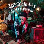 CD/Shuta Sueyoshi/JACK IN THE BOX (CD+DVD(スマプラ対応))