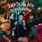 CD/Shuta Sueyoshi/JACK IN THE BOX (CD(スマプラ対応))