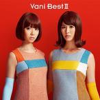 CD/バニラビーンズ/VaniBestII (CD+DVD)