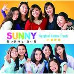 CD/小室哲哉/「SUNNY 強い気持ち・強い愛」Original Sound Track