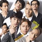 ショッピングOffice CD/SOLIDEMO/Office Love (CD+DVD) (SOLID盤)