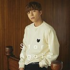 CD/SOOHYUN(from U-KISS)/Start Again (CD(スマプラ対応))