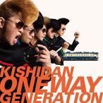 CD/氣志團/Oneway Generation (CD(スマプラ対応)) (ライナーノーツ/ブックレット)