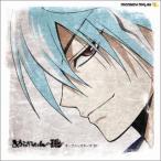 CD/MONKEY MAJIK/ぬらりひょんの孫 オープニングテーマ EP