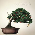 CD/Monkey Majik+小田和正/A Christmas Song