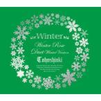 CD/東方神起/Winter 〜Winter Rose/Duet -winter ver.-〜