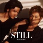 CD/東方神起/STILL